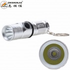 ZHISHUNJIA 1303-T6 1-LED 700lm 3-Mode Cool White Light Flashlight w/ Keychain - Silver (1 x 16340)