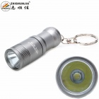 ZHISHUNJIA XM-L T6 1-LED 700lm 3-Mode Cool White Light Flashlight w/ Keychain - Gray  (1 x 16340)