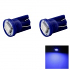 HONSCO T10 1W LED Car Clearance Lamp Bulbs Blue Light 490nm 14lm SMD 5050 (DC 12V / 2 PCS)