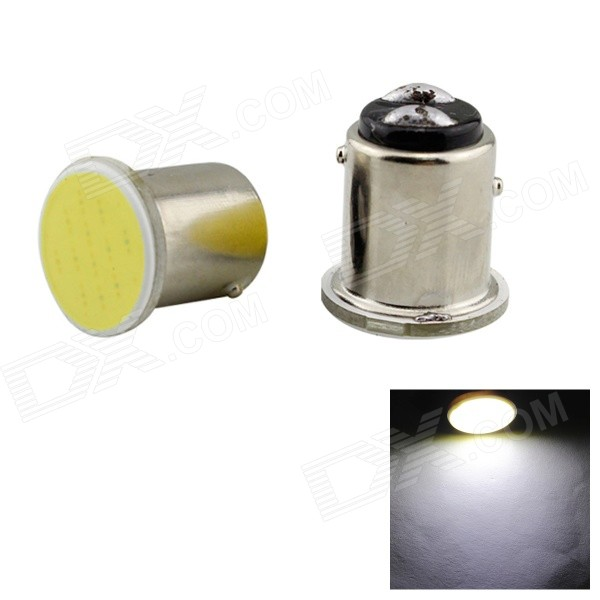 HONSCO BAY15D 1157 3W COB Cold White Car Lamp (DC 12-16V/2PCS)