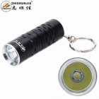 ZHISHUNJIA 1302-T6 XM-L LED 700lm 3-Mode Cool White Light Flashlight w/ Keychain - Black (1 x 16340)