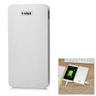 S-What Dual USB 3.7V 2900mAh Li-polymer Battery Power Bank - Silver + White