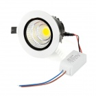 12W 1190lm 3000K Warm White Light COB Ceiling Lamp (100~240V)