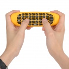 2.4GHz USB 2.0 Wireless Air Mouse Keyboard - Yellow + Gun-black