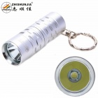 ZHISHUNJIA 1302-T6 XM-L LED 700lm 3-Mode Cool White Light Flashlight w/ Keychain - Silver (1x16340)