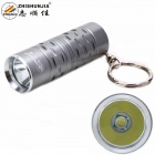 ZHISHUNJIA 1302-T6 XM-L LED 700lm 3-Mode Cool White Light Flashlight w/ Keychain - Grey (1 x 16340)