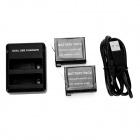 1200mAh Battery + 2-Slot Battery Charger Set for GoPro Hero 4 - Black