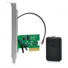 Wireless PCI Computer / PC Lock w/ Remote Control - Grass Green