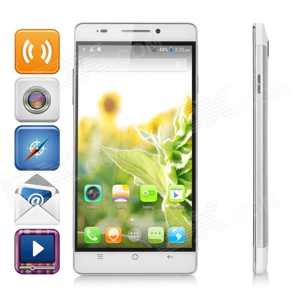 M7 Quad-core Android 4.4.2 WCDMA Smart Phone w/ 5.5″ qHD, Wi-Fi, ROM 8GB – White + Silver (EU Plug)
