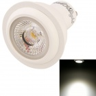 YouOKLight YK1621 GU10 6W LED-Strahler Lampe Birne 580lm 6000K White Light - Weiß (AC 100 ~ 240V)