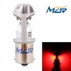 MZ 1156 12W 4-XB-D LED Car Brake Light / Backup Lamp Red Light 660nm 960lm Constant Current (12~24V)