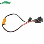 Car 3156 Socket LED Error Warning Canceller with 50W 8ohms Resistor