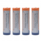1200mAh 3.7V 18650 Rechargeable Lithium Ion Batteries - White (4 PCS)
