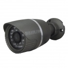 HOSAFE 13MB1G ONVIF HD 1.3MP Outdoor IP Camera w/ 24-IR-LED / Motion Detection / E-mail Alert