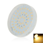 WaLangTing GX53 5W Warm White Light 3200K 480lm 48-SMD 2835 LED Cabinet Light - White (220~240V)