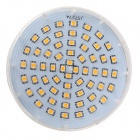 WaLangTing GX53 3W LED Cabinet Light Warm White 60-2835-SMD 120lm 3200K - White (AC 220~240V)