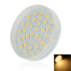 WaLangTing GX53 4W LED Cabinet Light  Warm White 36-5050 SMD 300lm 3200K - White (AC 220~240V)