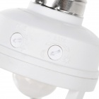 E27 LED Infrared Motion Sensor Holder - White (AC 110~240V)