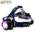 ZHISHUNJIA XQ21-T6 800lm Cool White 3-Mode Zooming Headlamp w/ Cree XM-L2 T6 - Black (2 x 18650)