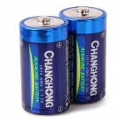 CHANGHONG LR14 AM2 C-Type 1.5V Alkaline Batteries - Black (2 PCS)