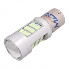 MZ 1156 6W Decode Car Fog Lamp Ice Blue Light 1200lm 30-SMD 2835 LED / Constant Current (12~24V)