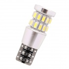 MZ T10 3W 30-3014 SMD 360lm 6500K White Car Lamp (12V)
