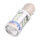 MZ 1157 4.2W Decode Car Fog Lamp Ice Blue Light 495nm 840lm SMD 2835 w/ Constant Current (12~24V)