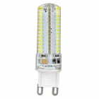 exLED G9 4W LED Lamp Bulb Cold White Light 280lm (110 /220V, 2PCS)