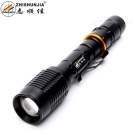 ZHISHUNJIA 101-2T6 900lm 5-Mode White Zooming Flashlight Set - Black (2 x 18650)