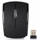 2.4GHz Wireless 1000dpi LED Optical Folding Mouse - Black