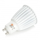 LeXing Lighting GU10 8W COB 3500K 540lm Warm White Lamp (85~265V)