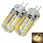 exLED G4 DC12V 2.5W 3000K 140lm 48-SMD 3014 LED Warm White Light Bulb (2 PCS)