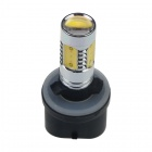 880 / PG13 / H27W1 7.5W 6000K 600lm White Car Lamp (DC 12~24V)