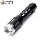 ZHISHUNJIA FB170-T6 900lm 5-Mode White Zooming Flashlight Set - Black + Silver (1 x 18650 / 3 x AAA)
