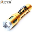 ZHISHUNJIA FB170-T6 900lm 5-Mode Cold White Zooming Flashlight - Golden + Green (1 x 18650 /3 x AAA)