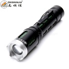 ZHISHUNJIA FB170-T6 900lm 5-Mode Cool White Zooming Flashlight - Black+Army Green(1 x 18650/3 x AAA)