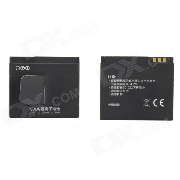 AZ13-1 Decoded 1010mAh Li-ion Battery for Xiaomi Xiaoyi - Black (2PCS)