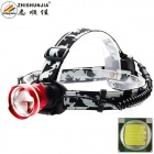 ZHISHUNJIA 32-T6 XM-L T6 800lm White 3-Mode Zooming Headlamp - Red + Silver (1 x 18650)