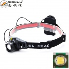 ZHISHUNJIA TK67Q5 3W 300lm 3-Mode 1-LED White Light High Power Zoom Head Lamp (3 x AAA)