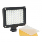 8W 480lm 5600K (White Filter) / 3200K (Yellow Filter) 80-LED Video Camera Light - Black (3 x AAA)