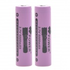 "3.7V ""5000mAh"" 18650 Rechargeable Lithium Ion Batteries - Purple (2 PCS)"