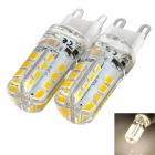 G9 3W LED Light Bulbs Warm White 3000K 190lm SMD 3528 - White (AC 220V / 2 PCS)