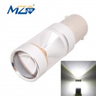 MZ 1156 18W XB-D LED Car Backup Light White 6500K 1080lm Constant Current - Silver (12~24V)
