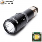 ZHISHUNJIA CZ-001 Car Cigarette Powered 5W 400lm 7500K Cool White 1-LED Flashlight - Black (12V)