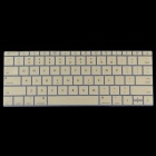 "ENKAY Protective Translucent Ultra-thin Silicone Keyboard Film for the New MacBook 12"" - Gold"