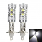 Marsing H1 50W XPE LED Car Fog Lights / Head Lamps White 6000K 3000lm (DC 12~24V / 2 PCS)
