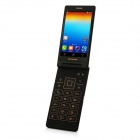 "Lenovo A588T Android 4.4 Quad-core WCDMA 3G Phone w/ 4.0"", 5MP,Wi-Fi, GPS - Golden + Black (US Plug)"