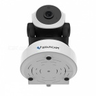 VSTARCAM C7824WIP 720P 1.0MP Security IP Camera - White + Black (UK)