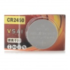 VSAI CR2450 3V Lithium Manganese Button Battery - Silver