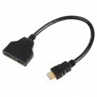 HDMI Male to 2 x HDMI Female Extender Adapter - Black